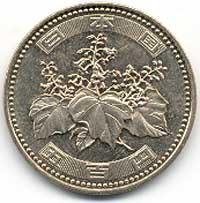 moneda japonesa de 500 yens - hojas de paulownia