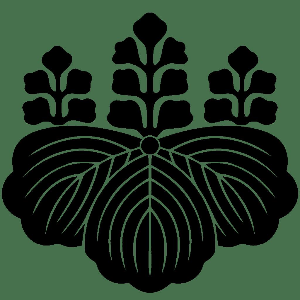 sello del gobierno japones
